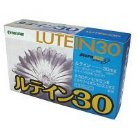 マルマン ルテイン30 60粒 ×10個セット / 米国ケミン社のフリー体ルテインを30mg配合。