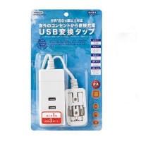 【10個セット】YAZAWA 海外用マルチ変換タップUSB3ポート HPM6USB3WH