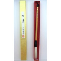 18791 長栄堂 恵風(15×87mm) 創作作品用筆 細光峰羊毛 / 創作作品向け、高級の羊毛筆!