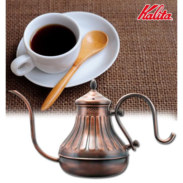カリタ 銅ポット 900 / 味わいをひときわ深める、カリタの銅製品。