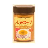【ファイン】しじみスープ 170g ×10個セット / お酒の好きな方などにおすすめします。