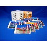 日本民謡大全集 NKCD-721120 / 日本全国の有名民謡を完全網羅した大全集