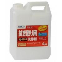 ビアンコジャパン(BIANCO JAPAN) 拭き取り用洗浄剤 ポリ容器 4kg BJ-2000 / 拭き取るだけで頑固な汚れを除去します。