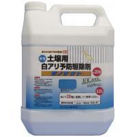 ジノテクト 水性防蟻・防虫・防腐剤(土壌用) 3.2L / 人や環境に配慮した白アリ予防駆除剤です!