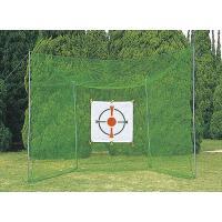 ホームゴルフネットサービス型セット / 自宅で思いっきりゴルフ練習!!