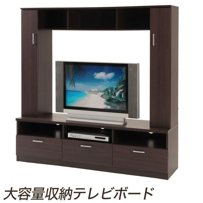 レガール TVボード RG-1644TB