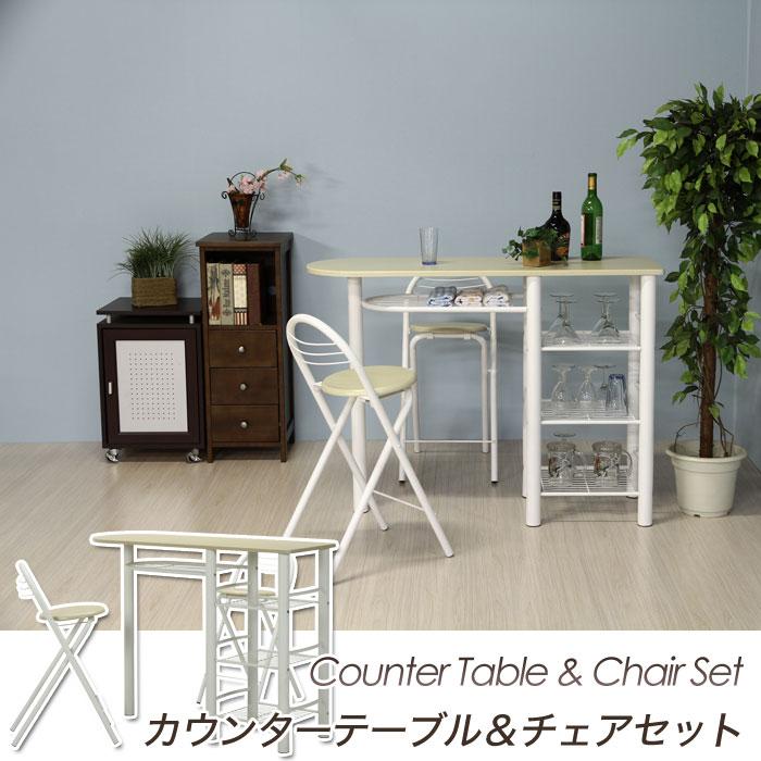 不二貿易 カウンター テーブル & チェアーセット ホワイト 95246