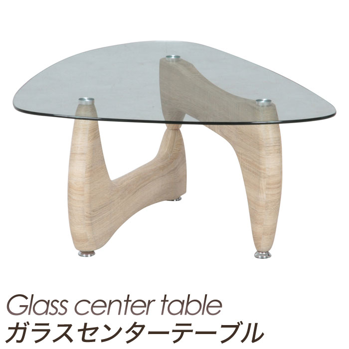 ガラスセンターテーブル ルーク ホワイトオーク fj-96141