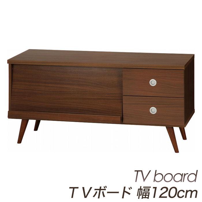 不二貿易 リビング収納 アルト TVボード 幅120cm ダークブラウン 96607