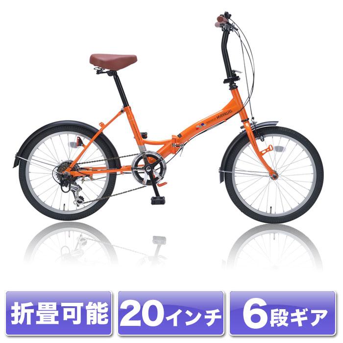 My Pallas(マイパラス) 折りたたみ自転車 M-209 20インチ 6段変速 オレンジ