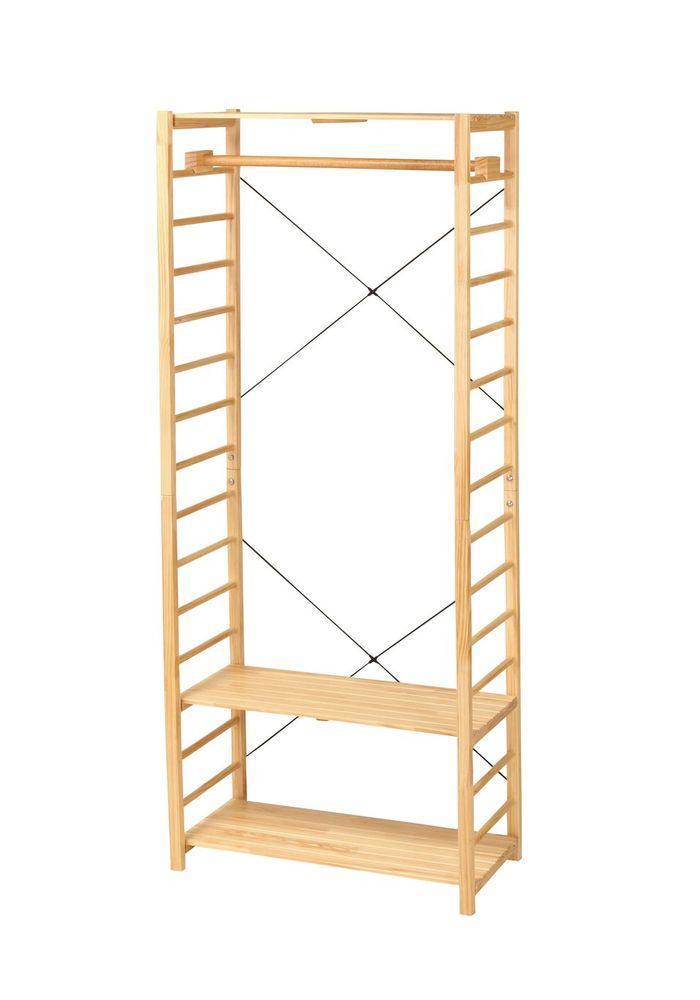 木製ハンガーラック PIR-HG1842(NA) / ナチュラル / 4933178122761 弘益 / 収納家具 ラック コートハンガー