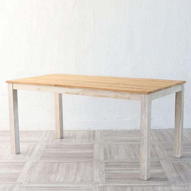 ラタンワールド サンフラワーラタン / T850WW ダイニングテーブル 4940765025848