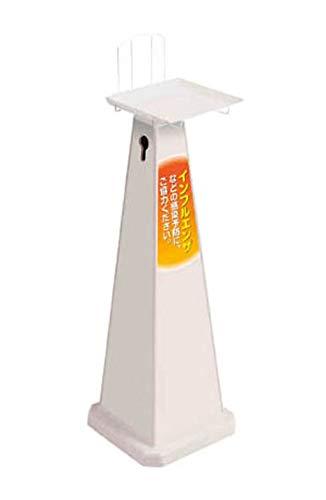 テラモト ミセル メディカルスタンド・ペダル式(普及POP) 本体(大) ホワイト / OT5580088 / 4904771100630