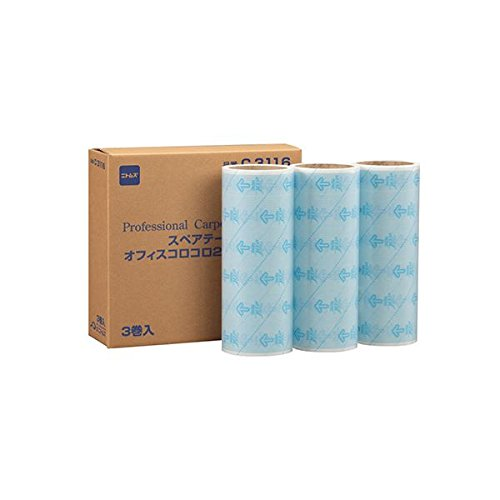 【2個販売】テラモト オフィスコロコロ フロアクリンスペア3巻入240mm C3116 / CL6647620 / 4904140571160