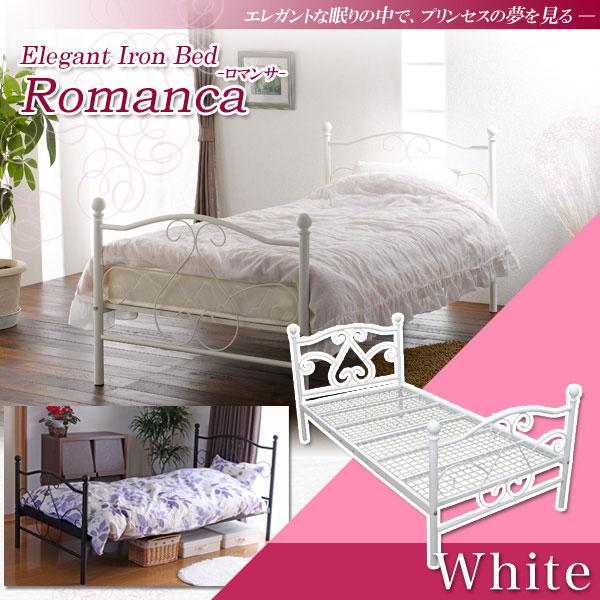本店は 【/ シングルベッド/【 IWB-2200-WH】 パイプベッド シングル ベッド ベッド 姫系 ホワイト, 市原市:48f44971 --- supercanaltv.zonalivresh.dominiotemporario.com