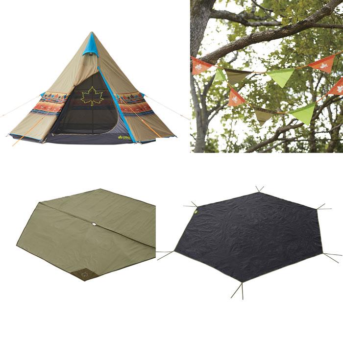 ロゴス LOGOS テント Tepee ナバホ300セット 71809511 キャンプ 組立簡単 ワンポールテント アウトドア