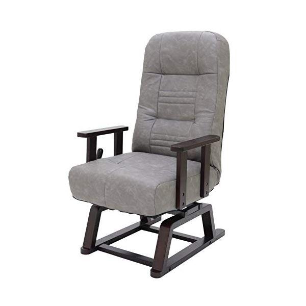 コイルバネ回転高座椅子【恒】 83-988 / ヤマソロ 4986112839881