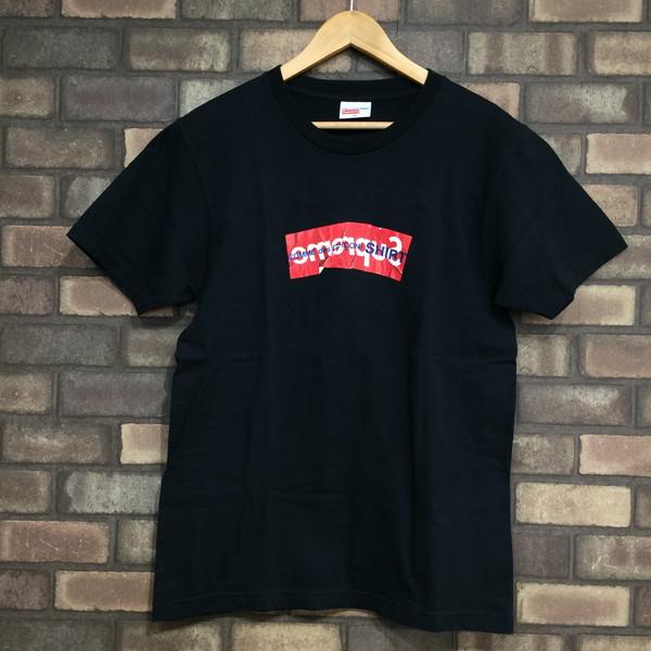 SUPREME シュプリーム Tシャツ 17ss COMME des GARCONS トップス ブラック レッド プリント メンズ M アメリカ製 三国ヶ丘店 259331 【中古】 RM709T