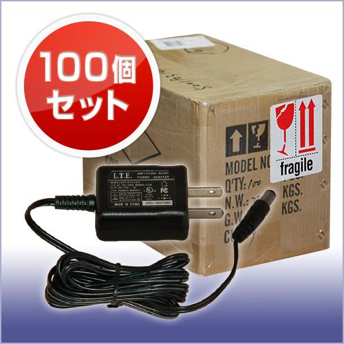 ACアダプタ 12V1A RoHS(欧州環境基準適合) 100個セット【tg-ky】
