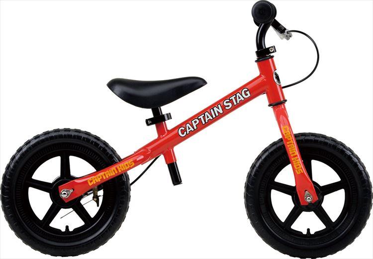 ランニングバイク ブレーキ付 キャプテンスタッグ トレーニング バイクペダルなし自転車 バランスバイク 人気 CAPTAIN STAG かわいい かっこいい おしゃれ 女の子 男の子 ブランド YG-250 YG-251 YG-252 YG-253 YG-254 YG-255 YG-256CAA