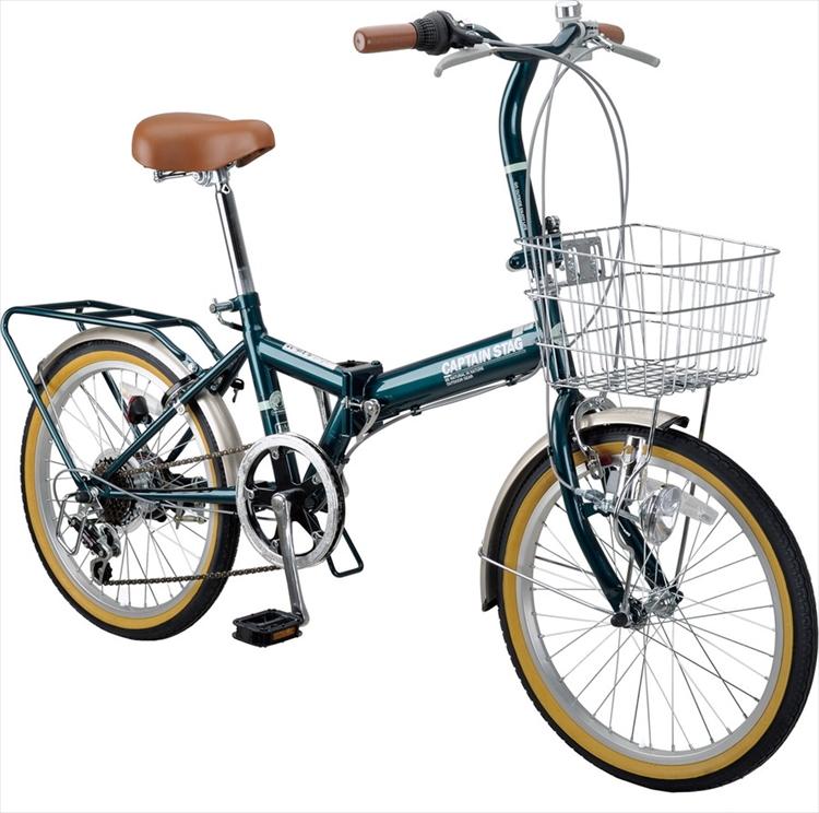 CAPTAIN STAG ファスター 折りたたみ自転車 FDB206 [ シマノ6段変速 / リモコンレバー付きダイナモライト / サークル錠 / リアキャリア / 前後泥よけ / BAA ] 標準 キャプテンスタッグ折畳 折り畳み
