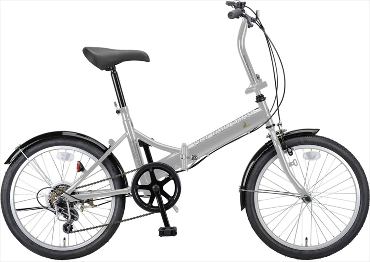 CAPTAIN STAG ライヤー 20インチ 折りたたみ自転車 [ SHIMANO製6段変速 前後泥よけ ] FDB206 キャプテンスタッグ折畳 折り畳みCAA
