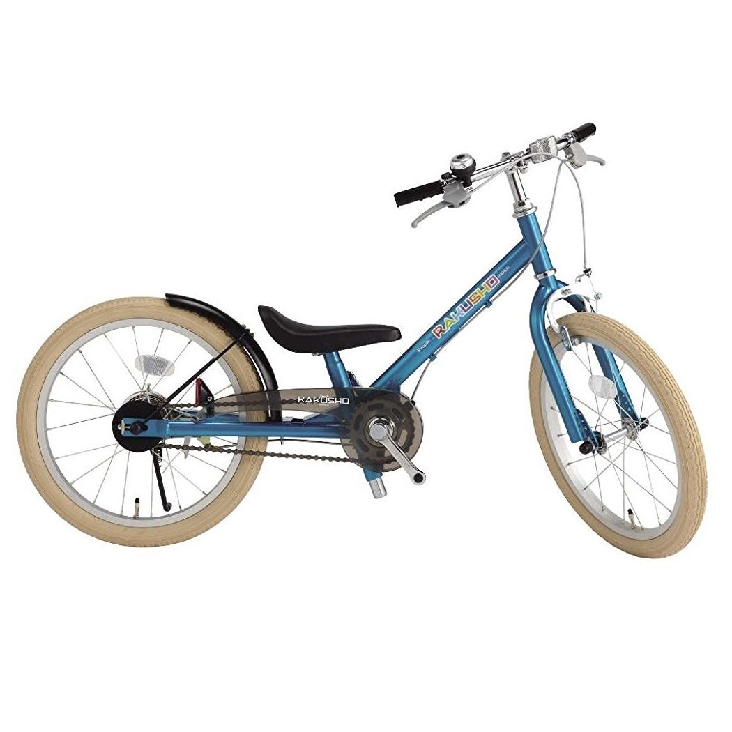 【アウトレット】【フロントフォーク傷有り】People ピープル 補助輪パスして ラクショーライダー 18インチ ブルーメタリック YGA250  レッドメタリック YGA263プレゼント 可愛い 子供  キックバイク 子供用自転車 いきなり自転車