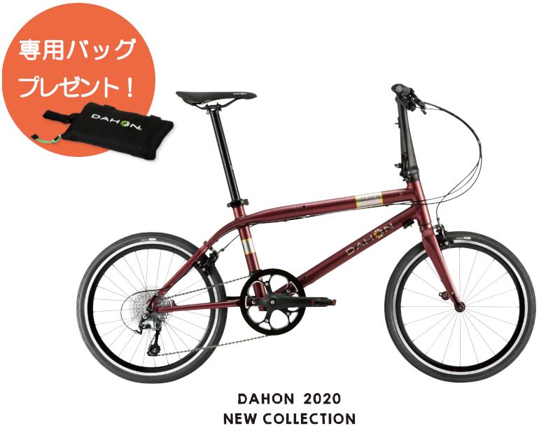 【専用バッグプレゼント】DAHON 2020 Clinch D10 折りたたみ自転車 20インチ 10段変速 dahon ダホン clinch d10 クリンチ プレゼント 可愛い 折畳み 折畳 変速 ロイヤルパープル