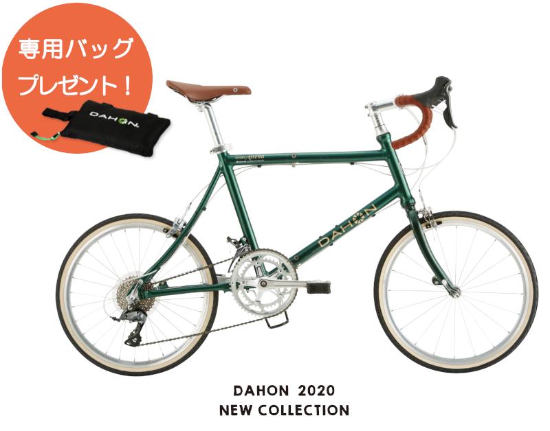 【専用バッグプレゼント】DAHON 2020 Dash Altena 折りたたみ自転車 20インチ 16段変速 dahon ダホン dash altena ダッシュ アルテナ アルティナ プレゼント 可愛い 折畳み 折畳 変速 メタリックグレー ブリティッシュグリーン M L サイズ