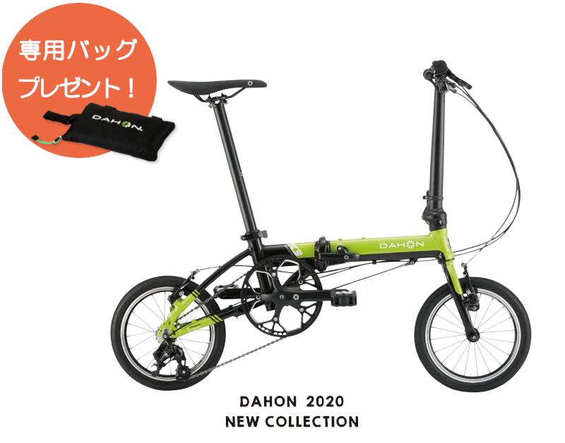 【専用バッグプレゼント!】DAHON 2020 K3 折りたたみ自転車 14インチ 外装3段変速 ダホン ケースリー プレゼント 可愛い 折畳み 折畳 変速 フォールディングバイク ライムブラック レッドマットブラック ガンメタルブラック
