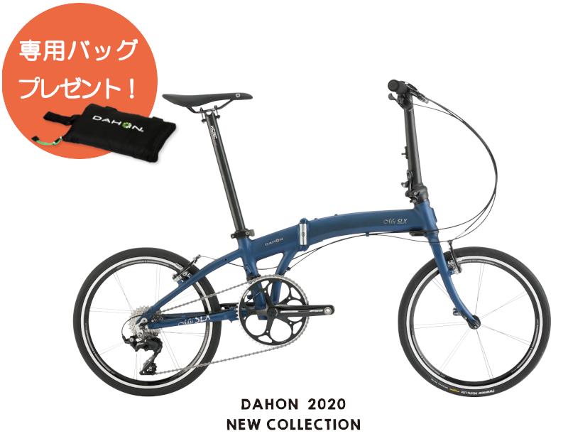 【専用バッグプレゼント】DAHON 2020 Mu SLX 折りたたみ自転車 20インチ 11段変速 dahon ダホン muslx mu slx ミュー プレゼント 可愛い 折畳み 折畳 変速 メタリックグレー ミッドナイト