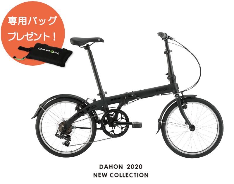 【専用バッグプレゼント!】DAHON 2020 Route 折りたたみ自転車 20インチ 7段変速 dahon ダホン ルート プレゼント 可愛い 折畳み 折畳 変速