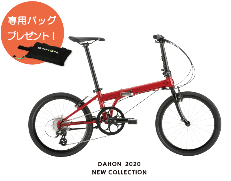【専用バッグプレゼント!】DAHON 2020 Speed Falco 折りたたみ自転車 20インチ 8段変速 dahon ダホン スピードファルコ スピード ファルコ speedfalco speed プレゼント 可愛い 折畳み 折畳 変速