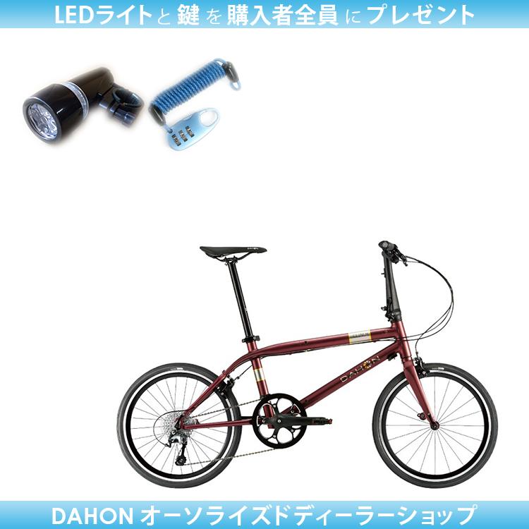 【LEDライトと鍵をプレゼント】DAHON 2019 Clinch D10 折りたたみ自転車 20インチ 10段変速 dahon ダホン clinch d10 クリンチ プレゼント 可愛い 折畳み 折畳 変速 ロイヤルパープル
