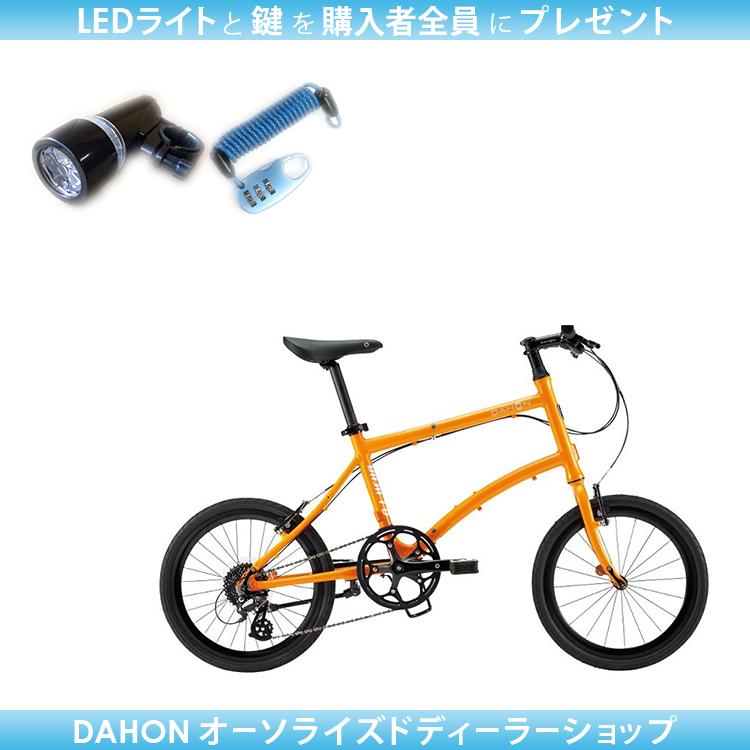 【LEDライトと鍵をプレゼント】DAHON 2019 Dash P8 折りたたみ自転車 20インチ 8段変速 [ dahon ダホン dash p8 ダッシュプレゼント 可愛い 折畳み 折畳 変速 タンジェリン フロスティホワイト ナイトブラック ★新