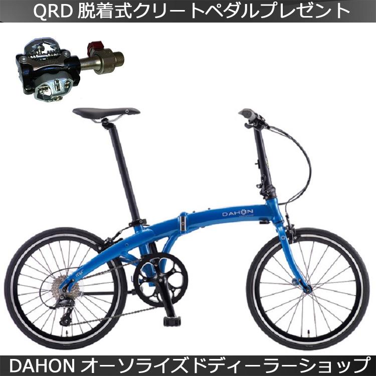 DAHON ダホン Mu SP9 2018年モデルインターナショナルモデル フォールディングバイク 折畳み自転車 折りたたみ【四国・九州地方の場合+1080円】