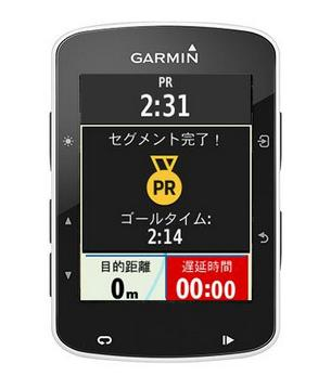 【GARMIN】ガーミン Edge 520Jセット販売 日本語版  GPSナビ搭載サイクルコンピューター【自転車 アクセサリー】プレゼント 可愛い 子供