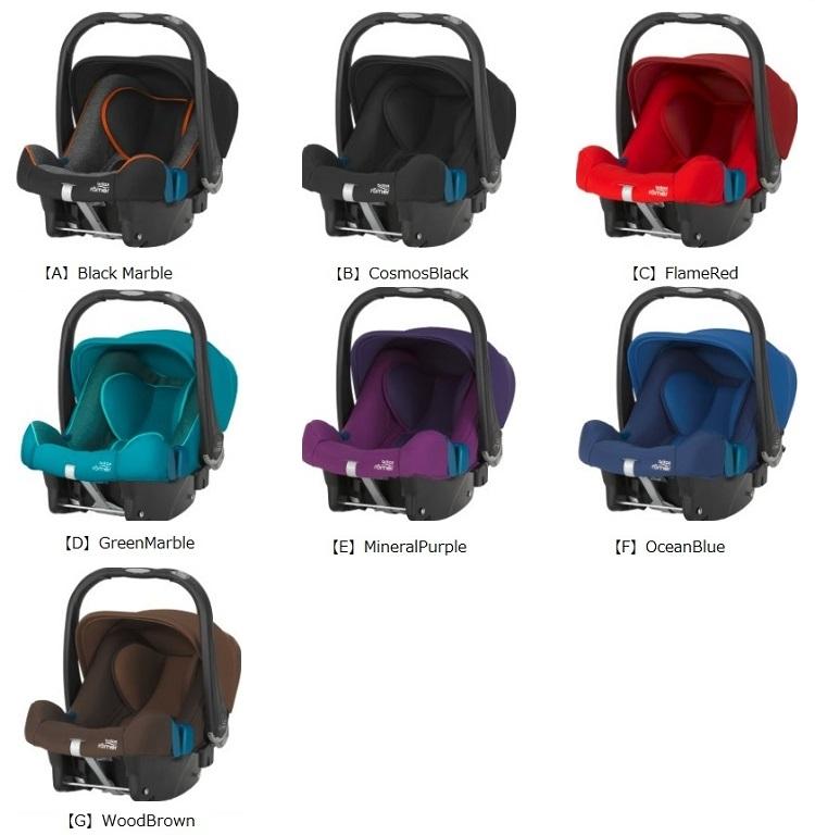 買い物マラソンお得にget!BRITAX(ブライタックス)ベビーセーフ・プレミアム BABY-SAFE PLUS SHR II SHR2ROMER レーマープレゼント 可愛い 子供 ブリタックス+アダプタプレゼント