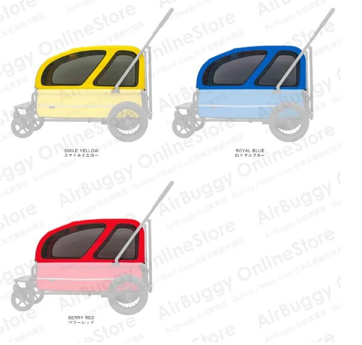 【パンク防止機能搭載】AirBuggy for dog エアバギー ドッグカート ペットカート CARRIAGE キャリッジ ルーフ部分【送料無料】【ペット用カート】プレゼント 可愛い 子供