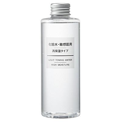 乾燥しにくい!化粧水で保湿力が高いおすすめランキング【1ページ】|Gランキング