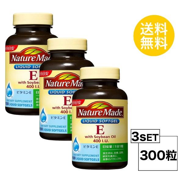 【3個セット】【送料無料】 ネイチャーメイド ビタミンE400 100日分×3個セット (200粒) 大塚製薬 サプリメント nature made