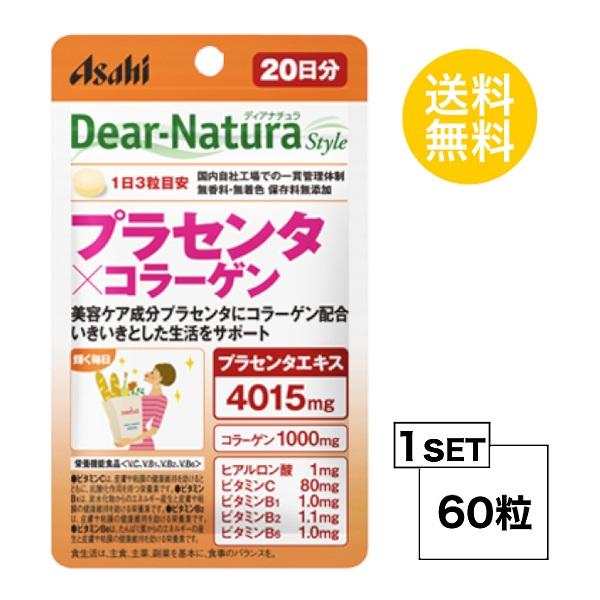食品 ビタミン b2