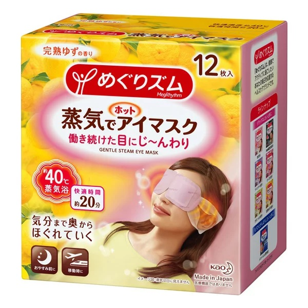 【12個セット】【送料無料】 めぐりズム 蒸気でホットアイマスク 完熟ゆずの香り 12枚入り×12セット 花王 就寝 睡眠 アイマスク