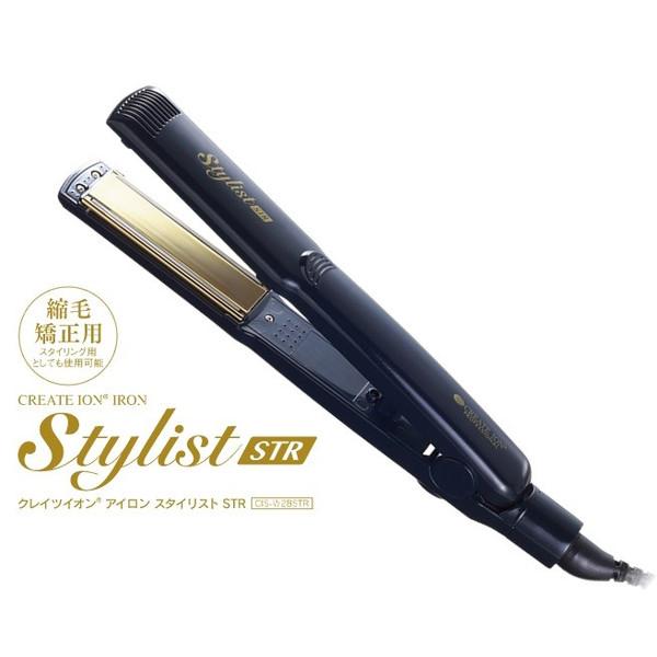 クレイツ イオン アイロン スタイリスト STR【 CIS-W28STR】