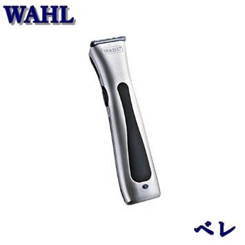 WAHLシリーズ ベレ /バリカン・トリマー