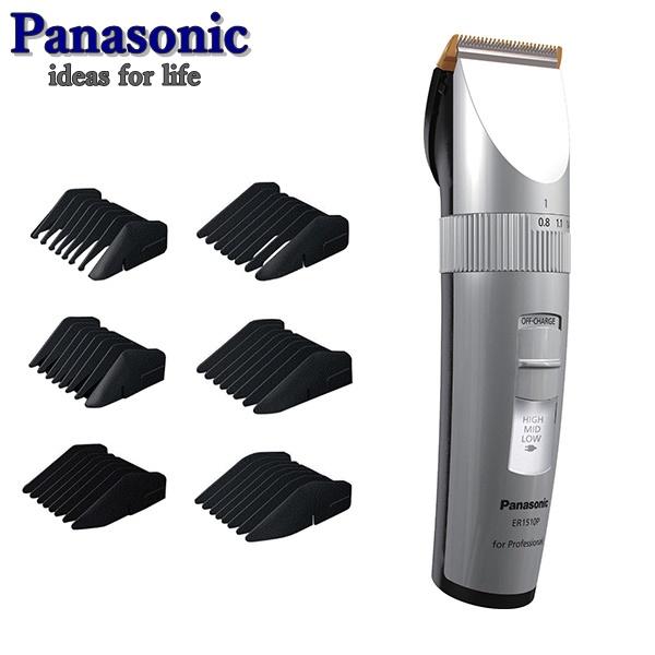 パナソニック【Panasonic】 <ER1510P-S> プロ バリカン【新生活 お花見 母の日 スプリング パステルカラー】