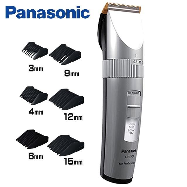 Panasonic プロバリカンER1510P-S (5段階調整:0.8・1.1・1.4・1.7・2.0mm刃付) 充電式