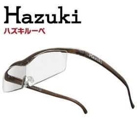 返品 交換不可 持ち運びに便利 コンパクト Hazuki 1.32倍 ハズキルーペ 専門店 クリアレンズ 低廉 Company ブラウン