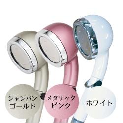 宝石シャワー Premium シャワーヘッド マイナスイオン 節水シャワー 洗浄力