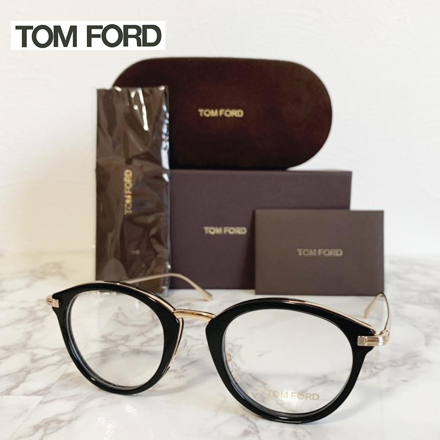 【送料無料】TOMFORD TOM FORD トムフォード メガネ 眼鏡 TF5497 FT5497 001 ユニセックス メンズ レディース 男性 女性 セレブ